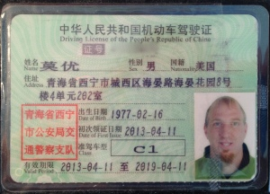 My Chinese Driver's License